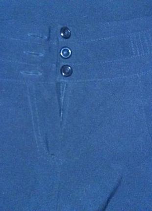 Класические брюки ,штаны...46 на бирке