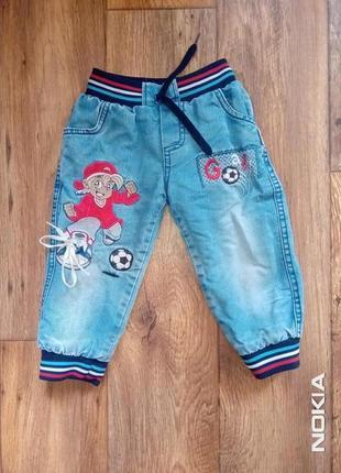 Теплые джинсы