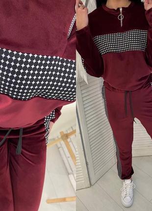 Модный велюровый костюм