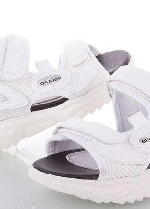 Распродажа,стильные лёгкие белые спортивные босоножки на липучках с голограммой