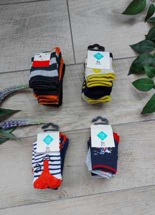 Носки носочки шкарпетки tex 15 16 17 18 19 20