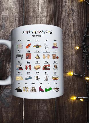 Чашки з принтом - друзі