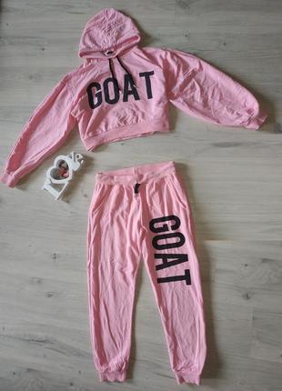 Женский трендовый спортивный костюм розовый