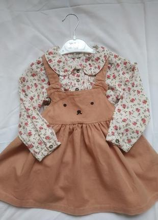Комплект сарафан + блуза 🤎