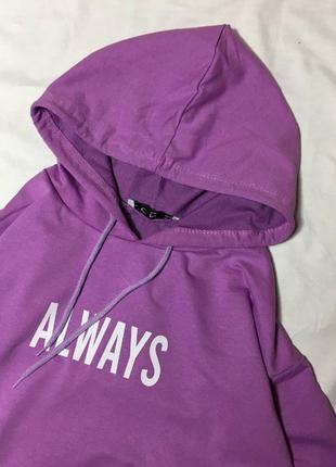 Фиолетовое оверсайз худи с надписью always