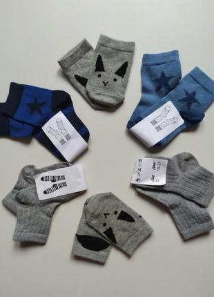 Носки для малышей 6 пар