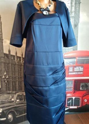 Коктейльний костюм з сукнею на бретелях