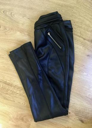 Кожание брюки