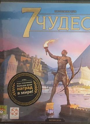 7 чудес настольная игра