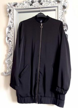 Атласный удлиненный бомбер / куртка / пальто atmosphere