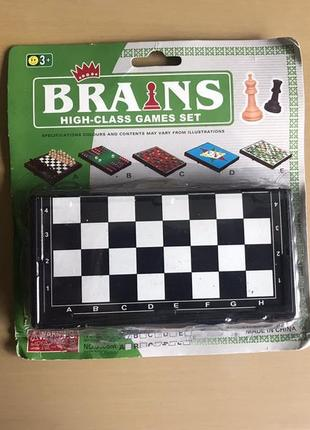 Міні шахмати