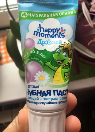 Зубная паста в подарок