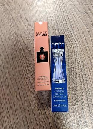 Набор пробников 2 по 20 мл, женский аромат, парфюм, духи пробник, hypnose, opium