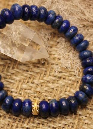 Браслет з лазуриту (імітація з пресованого каменю) ✨. браслет з каміння. жіночий браслет.