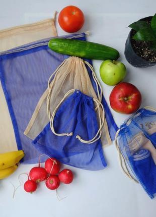 Набор эко мешочков 5 шт, эко торбочки, мешки для продуктов, эко мешки из сетки