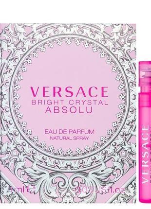 Versace bright crystal absolu пробник