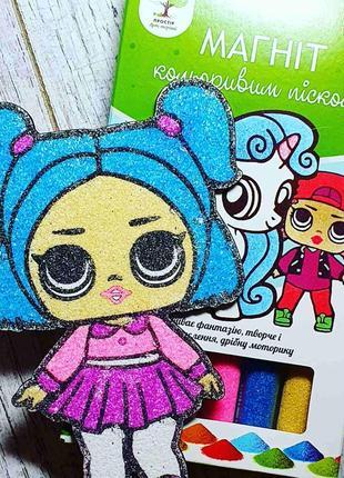 Магніт кольоровим піском лялька
