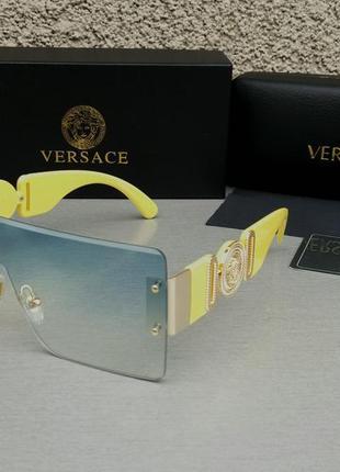 Versace очки маска женские солнцезащитные голубые с желтыми дужками