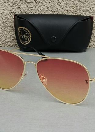 Ray ban aviator очки капли унисекс солнцезащитные оранжево желтые с градиентом