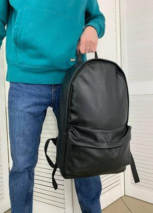 Рюкзак/ портфель