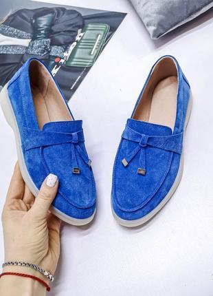 Яркие синие лоферы из натуральной замши, яркие голубые туфли