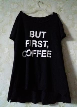 Футболка zara с надписью but firs, coffe