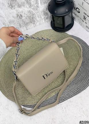 Женская сумка на плечо с цепочкой мини цепочкой мини