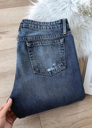 Мом джинси frame
