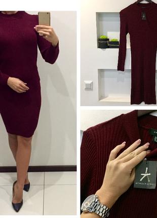 Теплое бордовое марсаловое платья миди в рубчик /платья гольф atmosphere