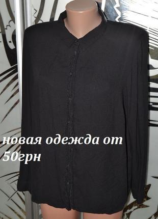 Блузка с длинным рукавом рюши