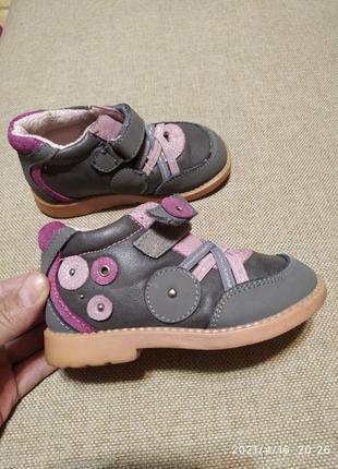 Натуральные демо ботинки