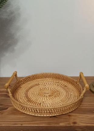 Ротанговый плетенный поднос