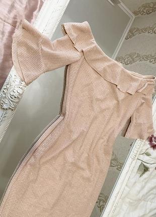 Шикарное нарядное пудровое платье миди с блестками