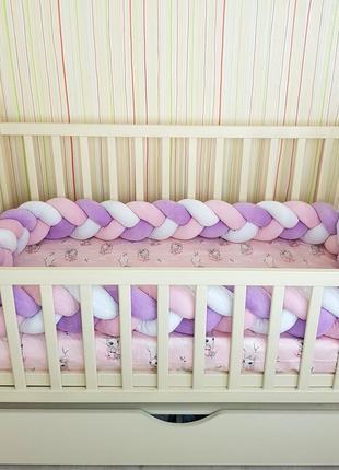 Бортик коса косичка защита бампер в детскую кроватку из велюра