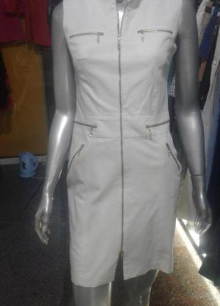 Белое платье на змейке balizza