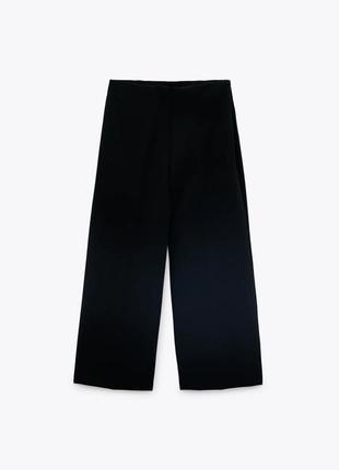 Zara штани кюлоти