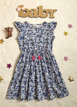 Сарафан, платье в цветочный принт h&m