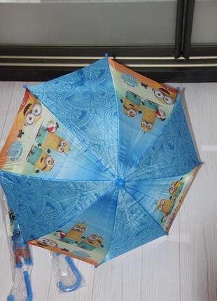 Зонт миньон