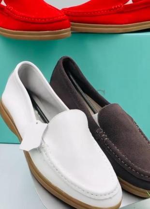 Женские кожаные замшевые туфли мокасины лоферы, натуралки,36-41