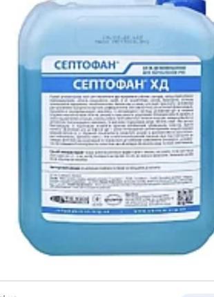 Антисептик 5 л за 399 гр !!!