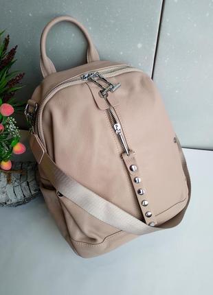 Купить  рюкзак сумка polina eiterou