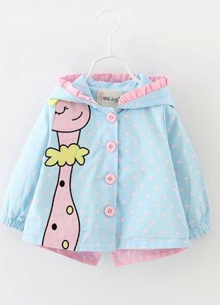 Куртка для дівчинки блакитна « жирафа»🦒