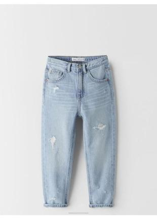 Дуже круті джинси zara, нова колекція!