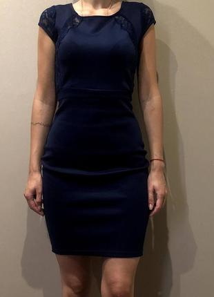 Kira plastinina платье