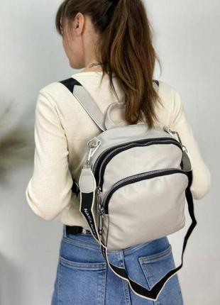 Городской женский сумка -  рюкзак- трансформер на длинном ремешке экокожа