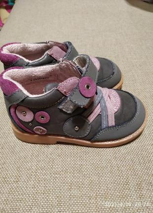 Натуральные ботинки