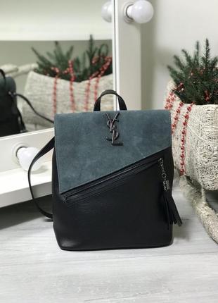 Сумка рюкзак натуральная замша и кожзам