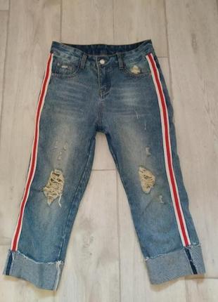 Актуальные джинсы мом, mom denim, бойфренди, стильные, трендовые, укороченные, лампаси