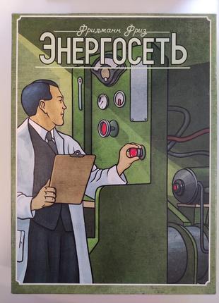 Настольная игра энергосеть 1-е издание