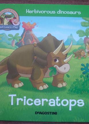 Книга о трицератопсах на английском языке